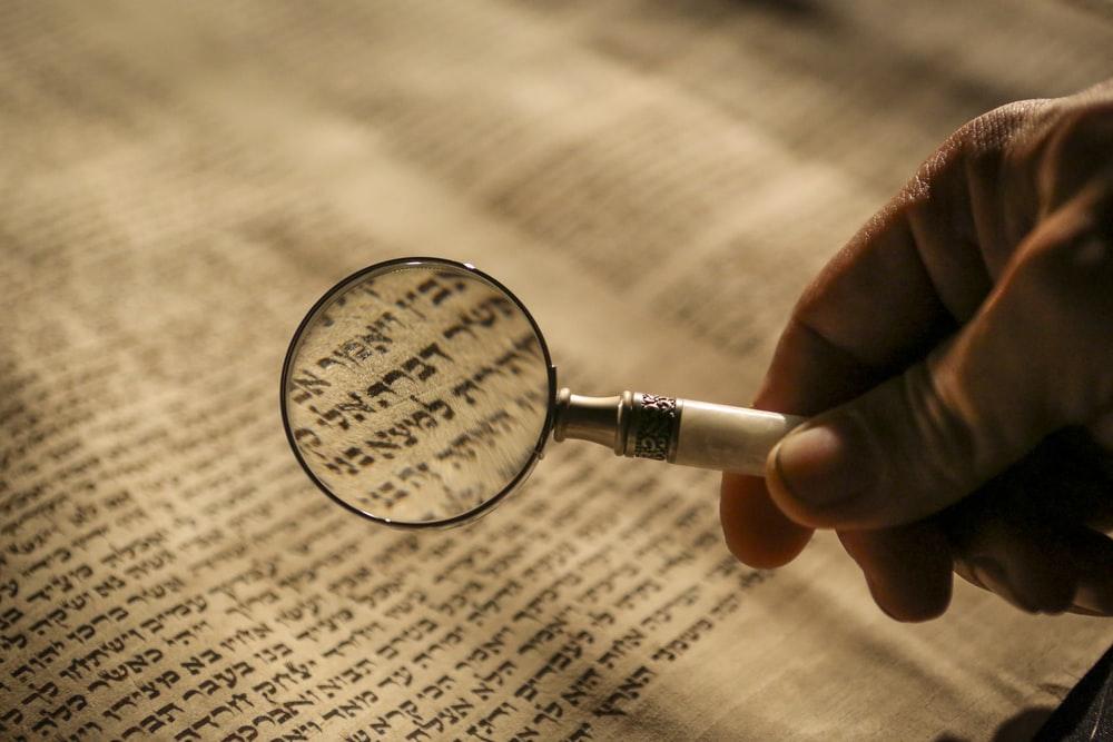 ancient Hebrew text
